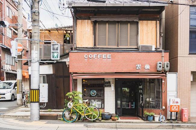 喫茶の店雲仙 外観