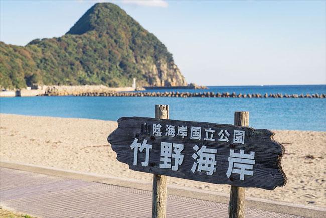 兵庫県の竹野海岸の朝