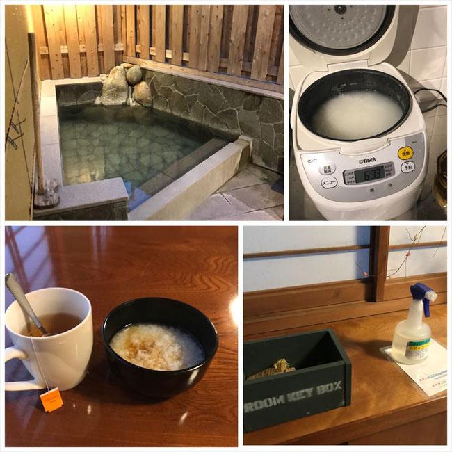 湯の峰温泉ジェイホッパーズ熊野湯峰