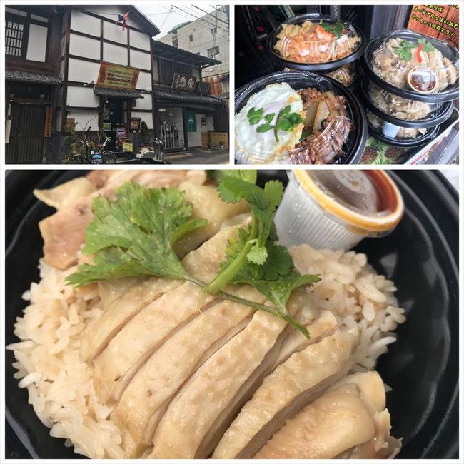always lunch カオニャオヒルズ