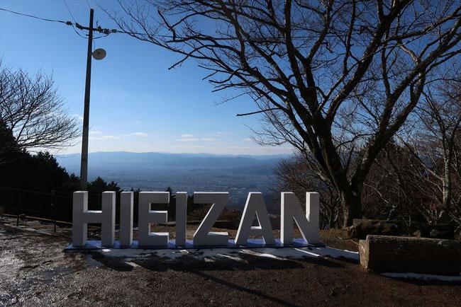 京都トレイル東山コース比叡山HIEIZANインスタ映え