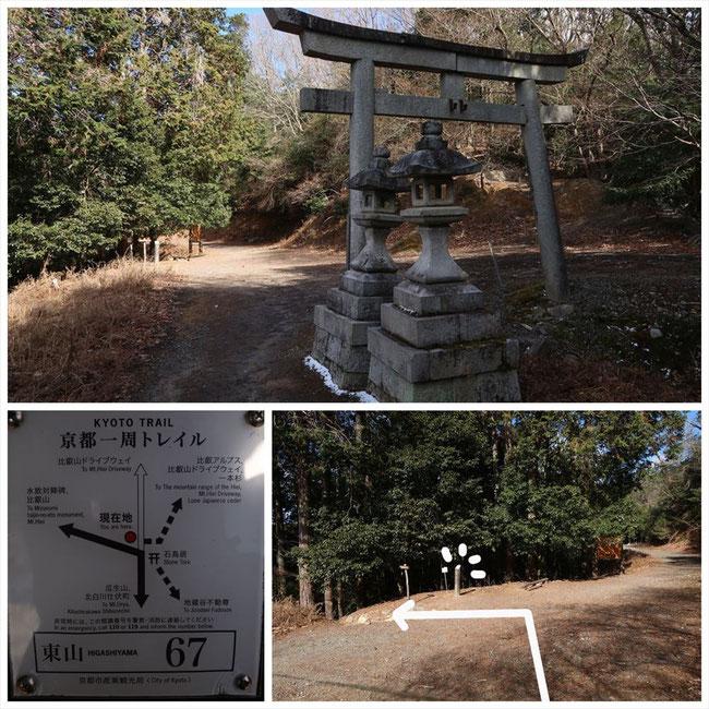 京都トレイル東山コース哲学の道→ケーブル比叡 石鳥居