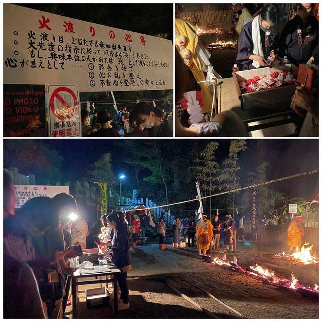 狸谷山不動院の火祭り火渡りの列