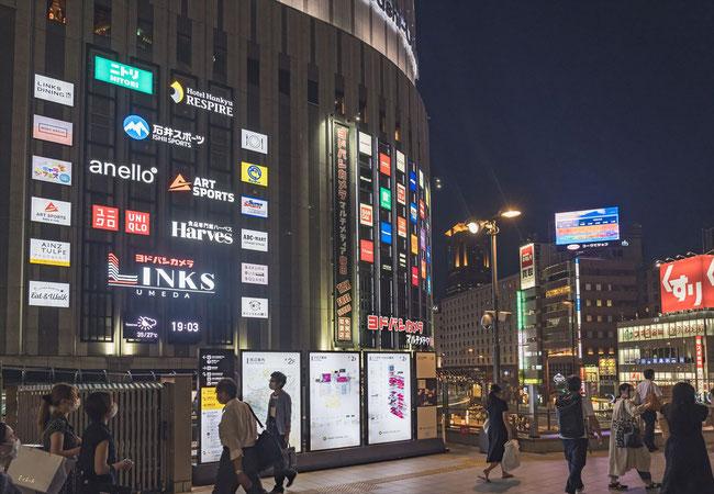 大阪梅田駅ヨドバシカメラ