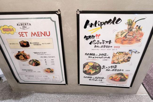 SUINA室町 魚とお野菜のイタリアンアルバータ