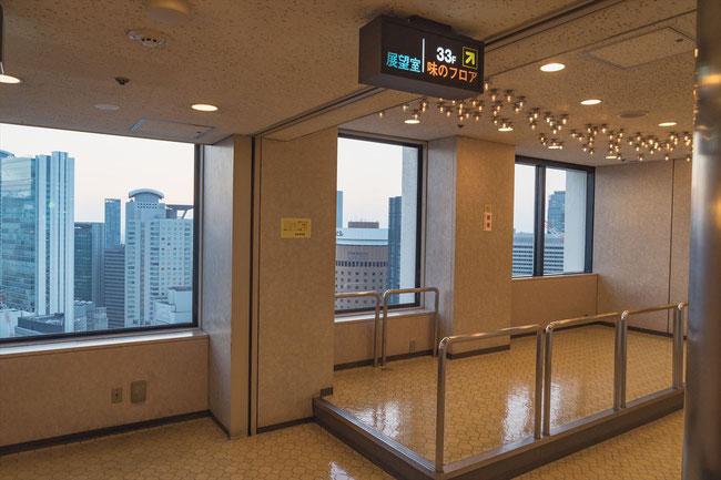 大阪駅前第三ビル展望スペース
