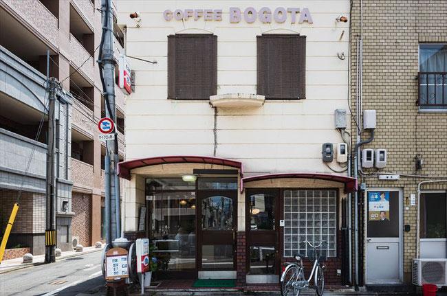 京都レトロ昭和喫茶店「コーヒーボゴタ(COFFEE BOGOTA)」外観