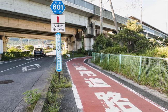 滋賀県 びわ湖レイクサイド自転車道