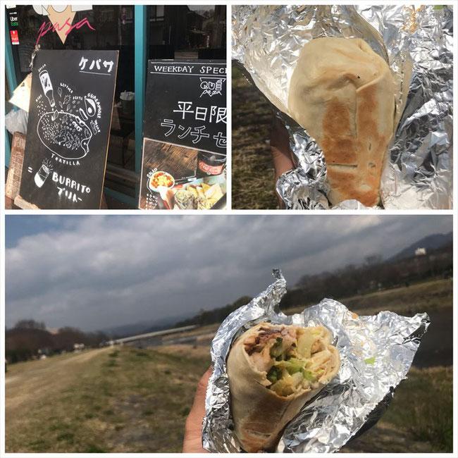 always lunch QUE PASAケパサ