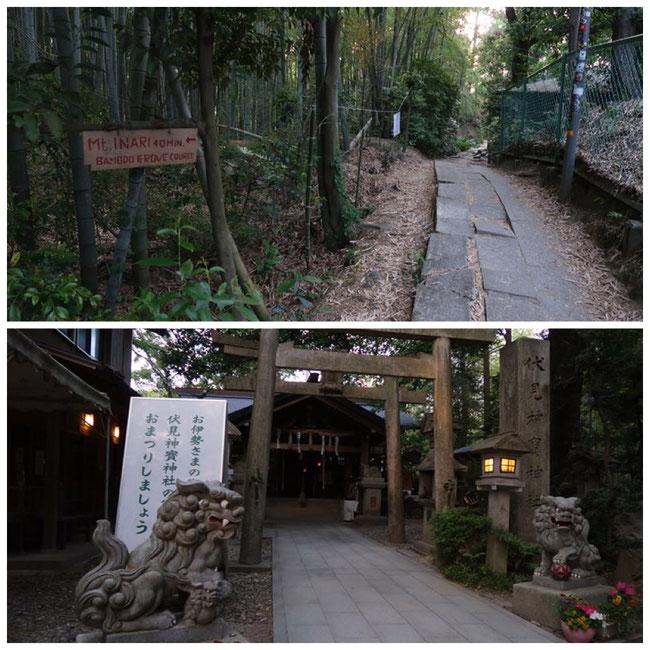 京都トレイル東山コース伏見稲荷