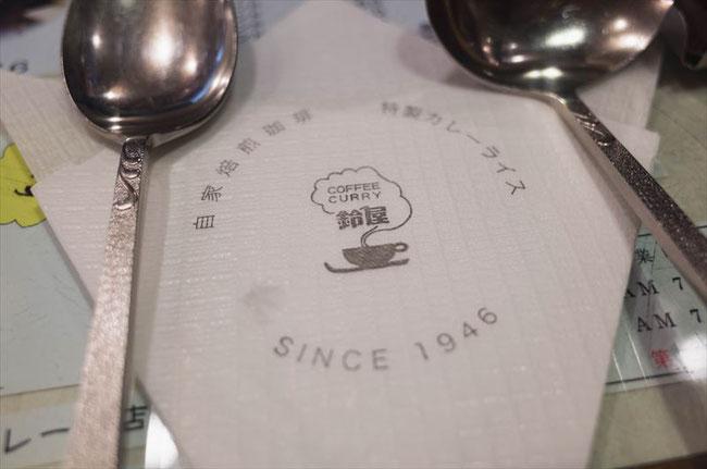 京都喫茶「鈴屋」SINCE1946