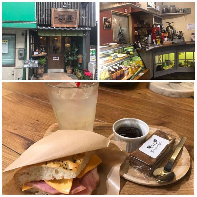 always lunch 夢屋