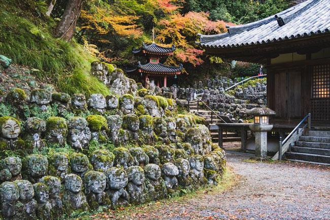 嵐山愛宕念仏寺の紅葉
