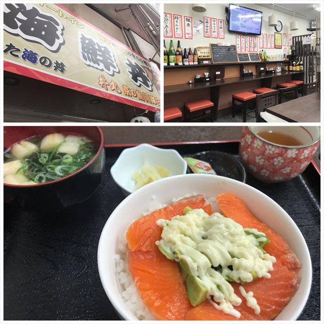 always lunch 丼丸三条本店