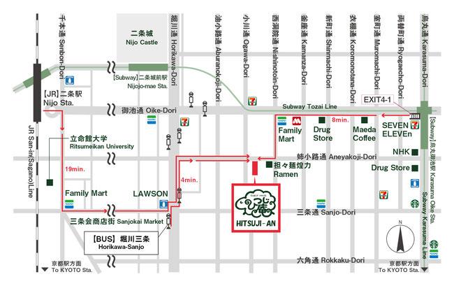 ゲストハウスひつじ庵 京都駅からのアクセスマップ