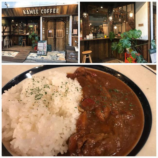 always lunch カメコーヒー(Kamee coffee)