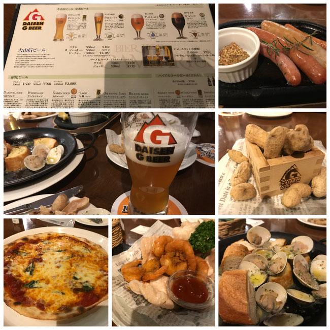 鳥取県大山「ガンバリウス」の料理
