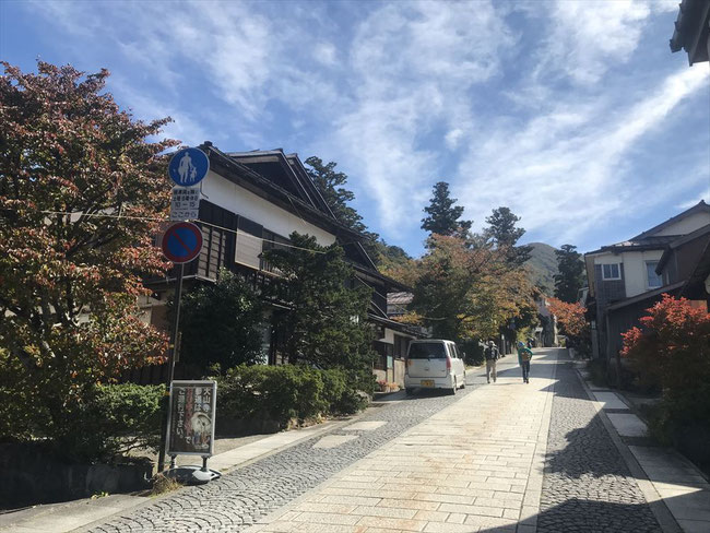 鳥取県の大山寺の町並み