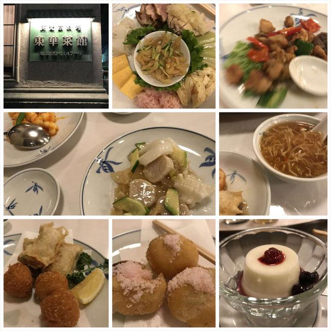 東華菜館の5000円コースメニュー