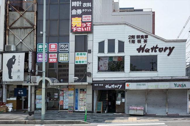 京都レトロ喫茶「ハットリー(Hattory)」