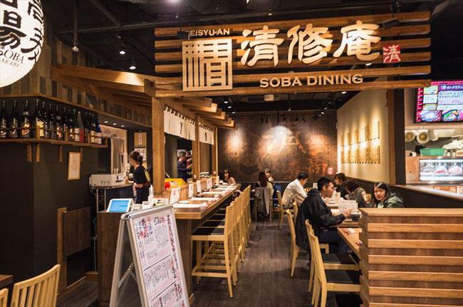 そば・天ぷら・和食「蕎麦酒場清修庵」SUINA室町