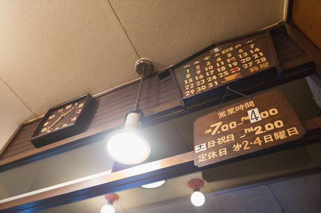 京都レトロ喫茶「鈴屋」懐かしインテリア