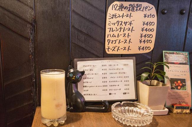 昭和レトロ喫茶店「コーヒーポケット」ミックスジュース