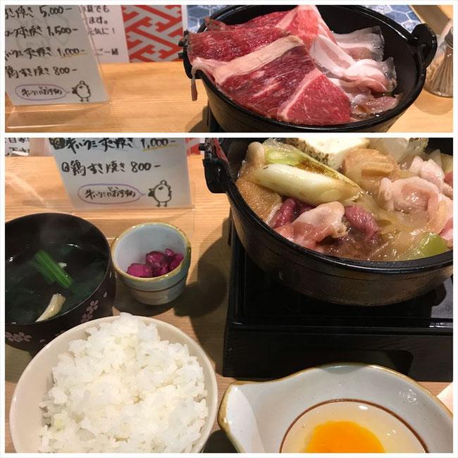 always lunch 焼肉屋ロマンポップ
