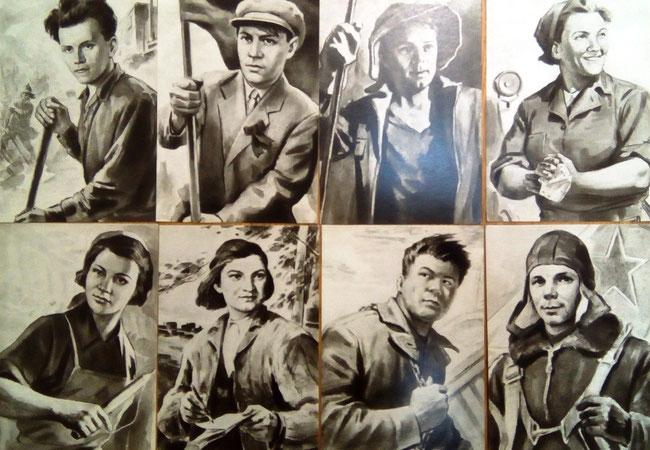Комсомольцы - представители мирных профессий (Годы рождения  с 1904 по 1934)