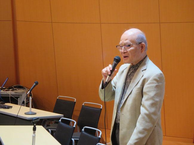 Dr. Chihiro Tamura