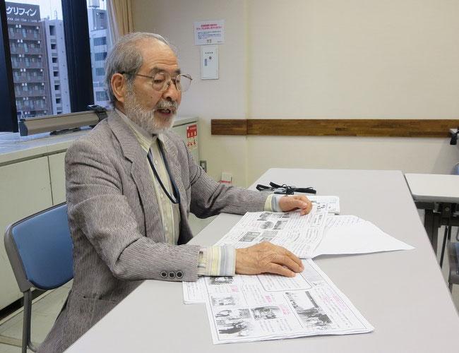 Mr. Koji Odajima, 小田島浩二さんの写真