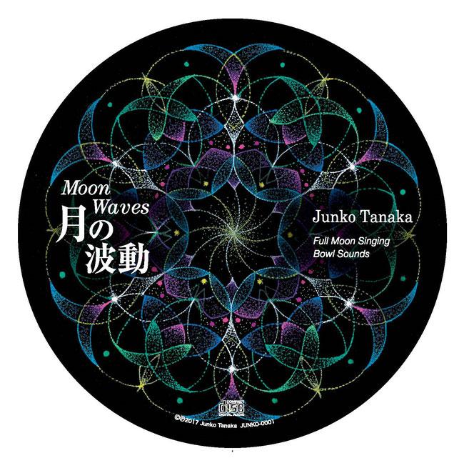 CD盤原画: 曼荼羅&点描アート作家 桑原美恵子