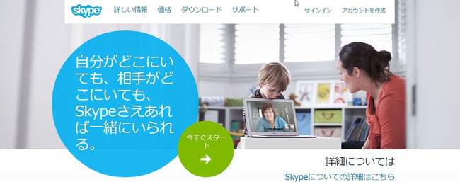 日本語会話を始めよう! Let's start talking in Japanese!