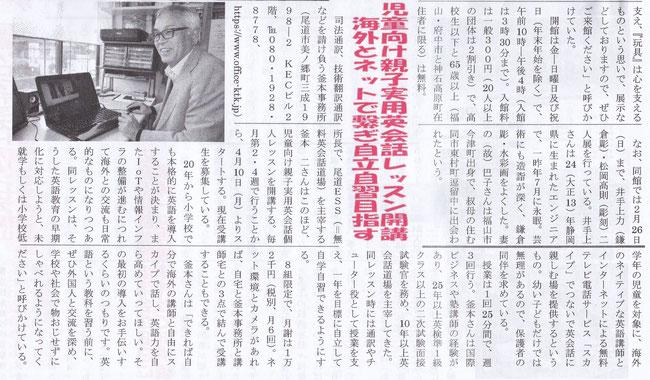 週刊あさ便り 2017.02.17   No.153