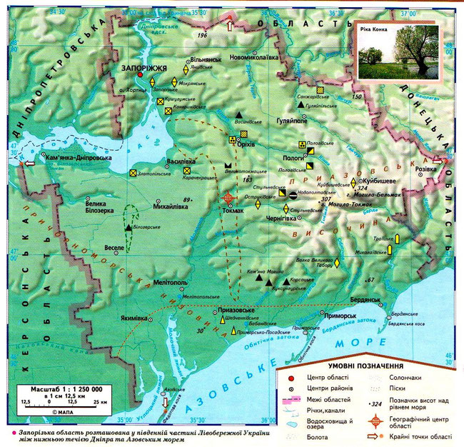 Розташування географічного центру Запорізької області на карті
