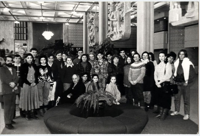 Всесоюзна конференція юних екологів «Юність планети» (м.Москва, 1991 р.)