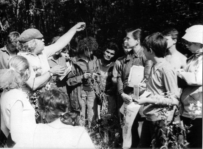 Екологічний практикум на базі ХДУ (біостанція Гайдари, 1991 р.)