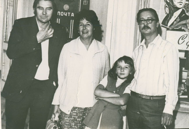 Іван Низовий з дружиною Ліно, донькою Лесею та А.Романенко
