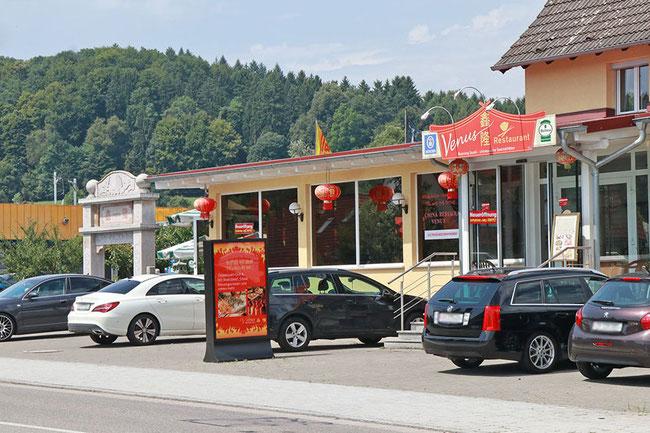 Chinesisches Restaurant Venus in Jestetten