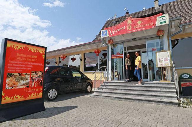 Chinesisches Restaurant Venus in Jestetten nahe Waldshut, Schaffhausen und dem Rheinfall