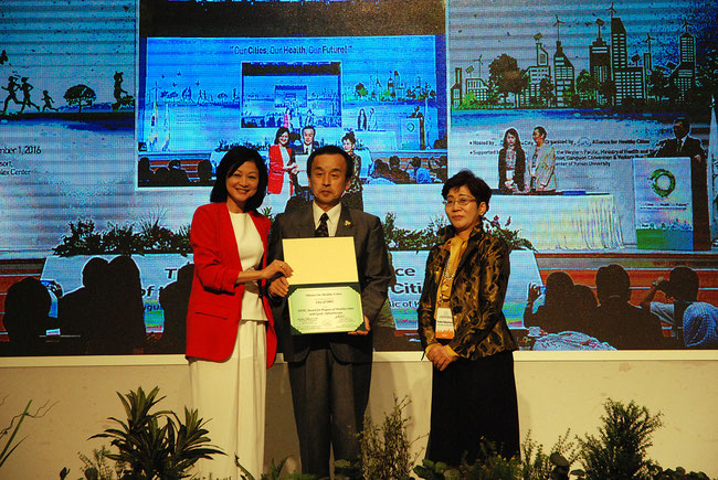 AFHC Award for Obu City