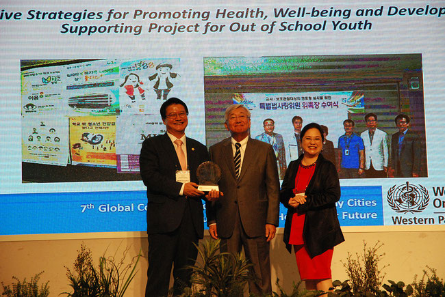 WHO-WPRO Healthy Cities Best Practice Recognition for Wonju City