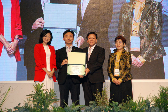 AFHC Award for Owariasahi City