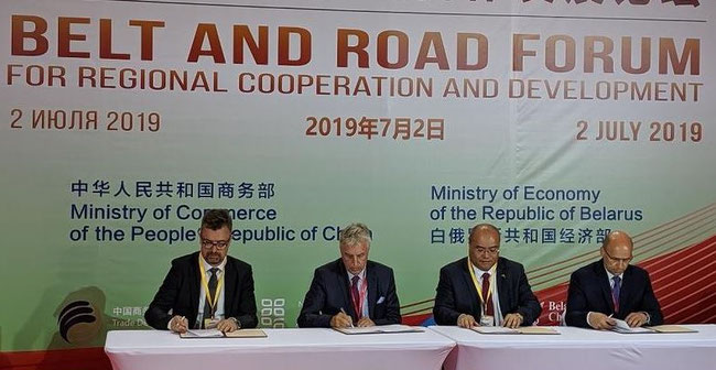 Pictured left to right: Michail Stahlhut, Hupac  /  Erich Staake, Duisport  /  Du Baozhong, China Merchants  /  Vladimir Morozov, Belarusian Railways  -  courtesy: Duisport