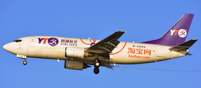 YTO Airlines B737-300 freighter