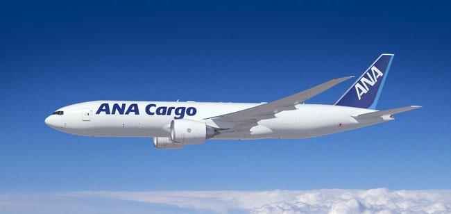 ANA Cargo to introduce two B777 freighters next summer  -  image: ANA