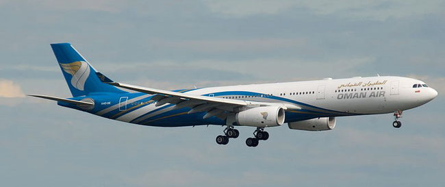 An Oman Air A330-300 pax jetliner – slated for P2F conversion soon?