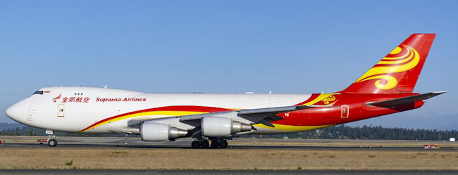 Suparna Airlines B747-400F