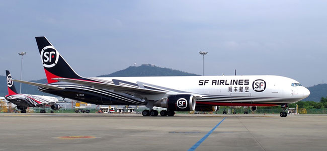 SF Express gets strategic support from Singapore state investor