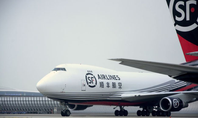 SF Airlines has China's largest freighter fleet  -  company courtesy